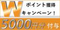 10万円からできる不動産投資 TOMOTAQU(トモタク)